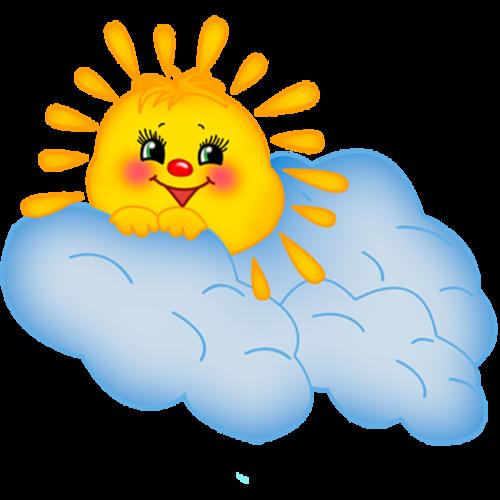 веселые картинки солнышко детские
