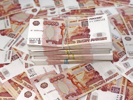 Российские деньги 89 фото  thebesterru