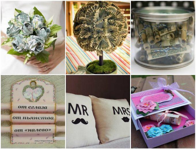 Оригинальные поздравления на свадьбу с вручением подарков из денег