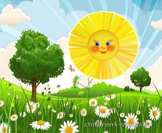 фото солнышко картинки