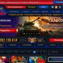 Оптимизм и азартные игры
