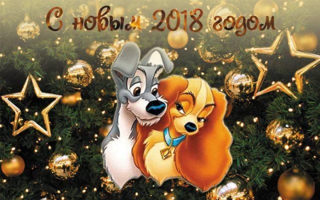 Приколы с подарками на новый год