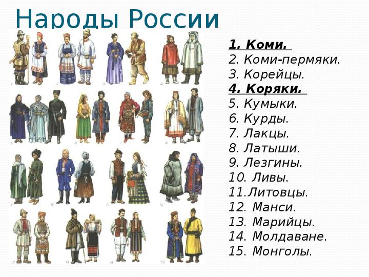 Сценарий культурное наследие народа