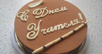 Картинки тортов на День Учителя (30 фото)