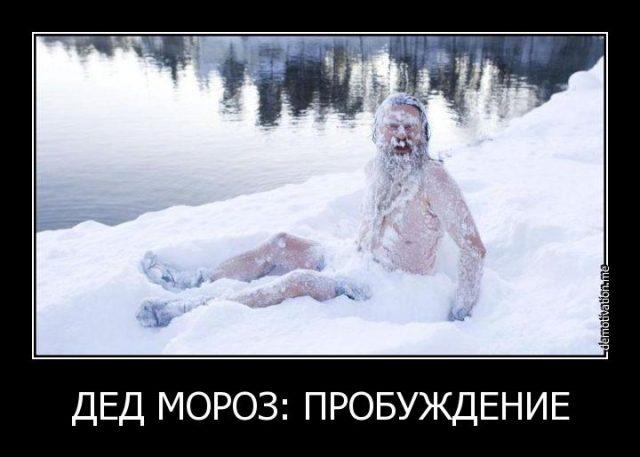 Прикольный новогодний конкурс