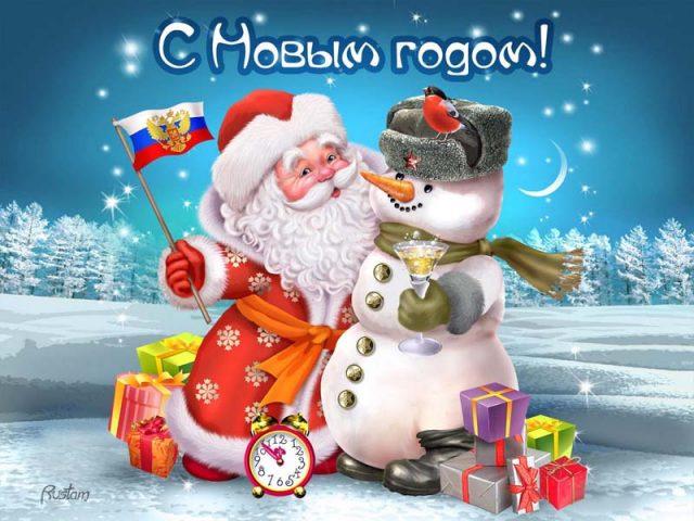 I игра для девочек дед мороз и снегурочка