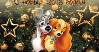 Картинки новогодней собаки к 2018 году (33 фото)