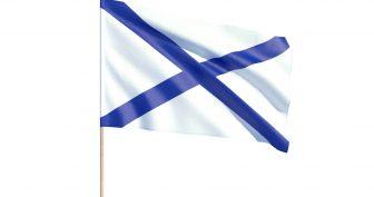 Картинки Андреевский флаг (15 фото)