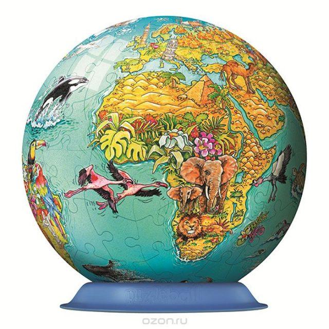 картинки детский глобус