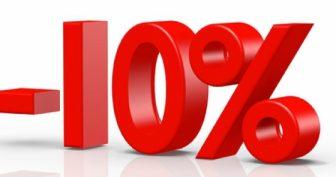 Картинки скидка 10 процентов (24 фото)