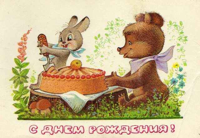 http://bipbap.ru/wp-content/uploads/2017/12/16054562-640x442.jpg