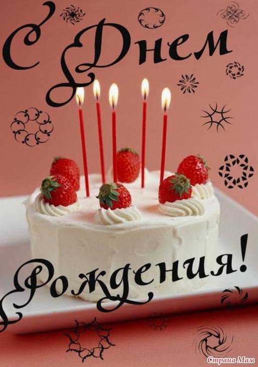 Прикольные поздравления с днём рождения женщине 62 года