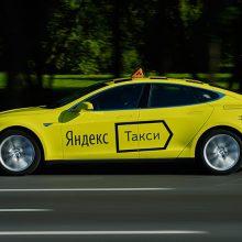 Картинки Яндекс такси (33 фото)