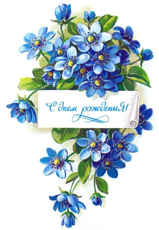Как нарисовать букет цветов поэтапно фото