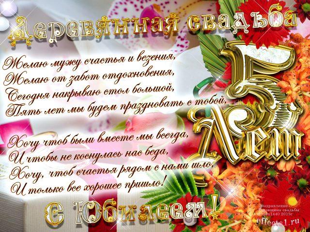 Поздравление кристины с днем рождения в прозе 7