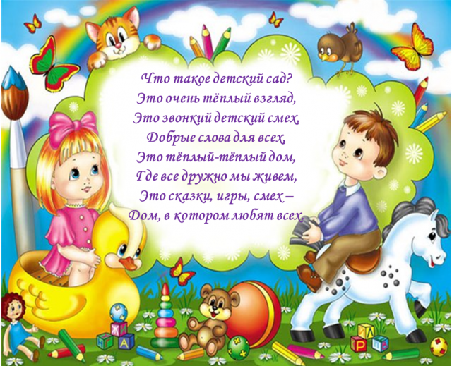 Грац  Путеводитель от Михаила Шварца