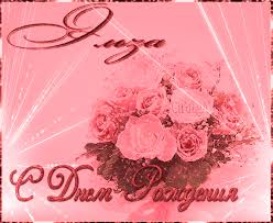 Новость: Камелия любимый цветок Коко Шанель