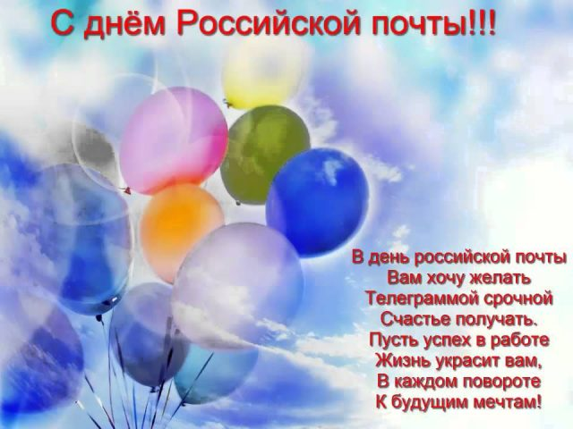 День рождения организации открытки