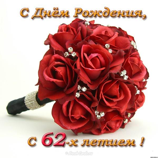 Поздравления свата с 55 летием