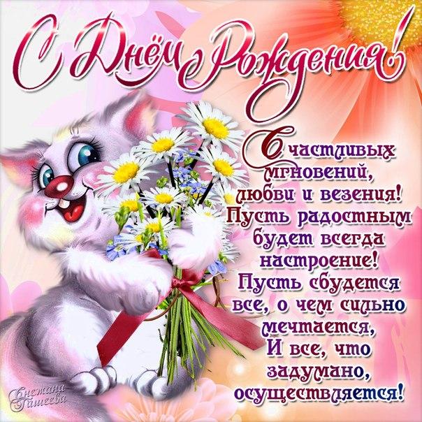 День святых Кирилла и Мефодия 2019 какого числа в России картинки