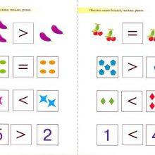 Картинки равенства и неравенства 1 класс примеры (32 фото)