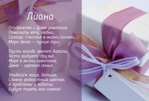 Открытки с днем рожденья для печати 159