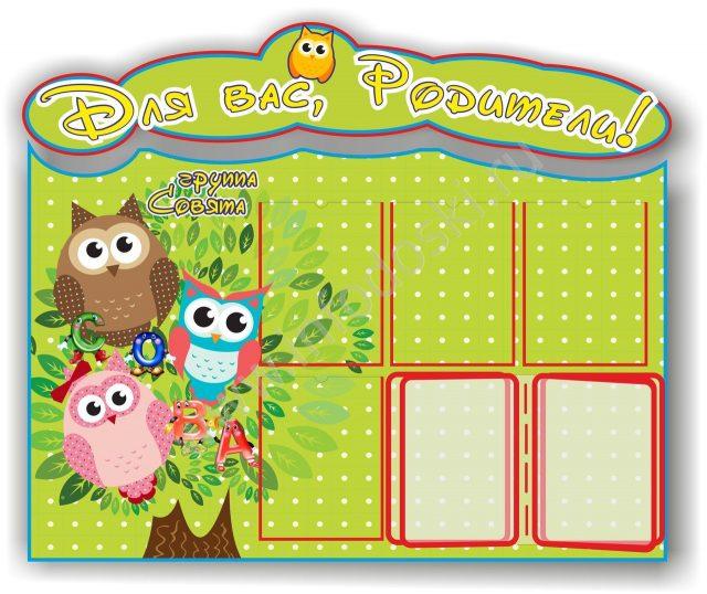 Картинки для детей капуста