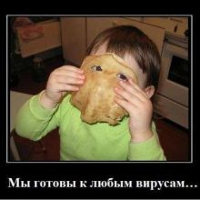 Смешные картинки про детей с надписями (36 фото)