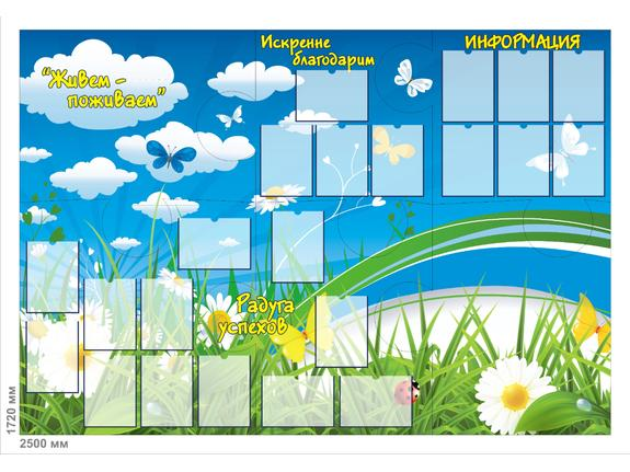 Картинка наше творчество для детского сада картинки