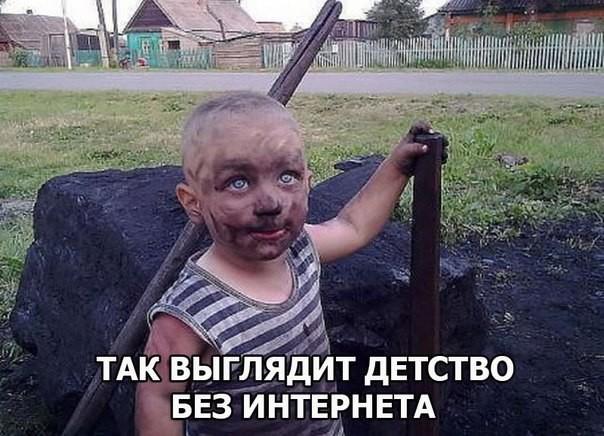 Смешные картинки про детей с надписями (36 фото) 24