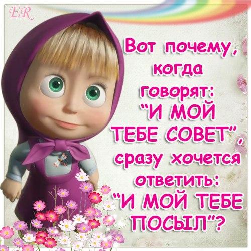 Поздравления про маму с днем рождения