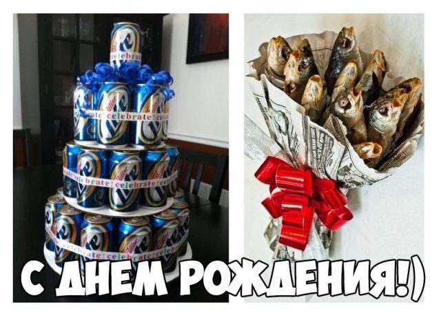 С Днем рождения Марина Маринка Маришка