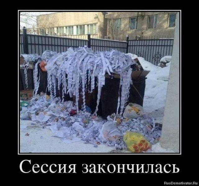 Голые знаменитости  Фото фейки знаменитостей