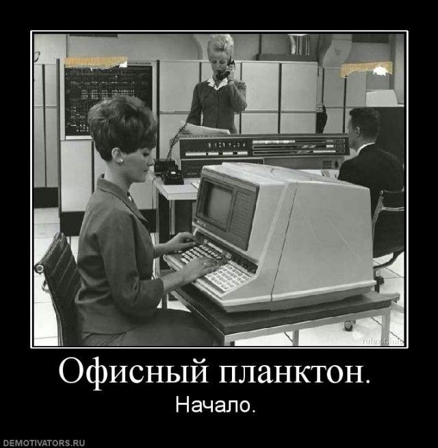 работа бухгалтера в бюджетных учреждениях москвы