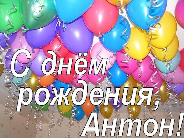 Смешные поздравления с днем рождения мужчине от друзей прикольные фото 367