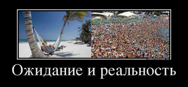 Прикольные картинки «Хочу на море!» (40 фото)