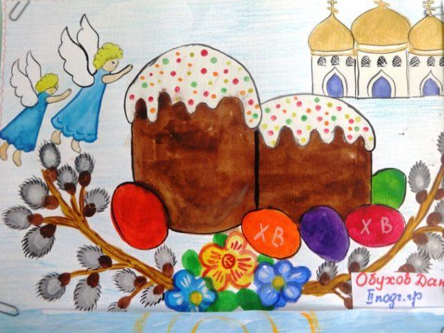 Картинки детские рисунки на Пасху (27 фото) • Прикольные ... Пасха Рисунки Карандашом