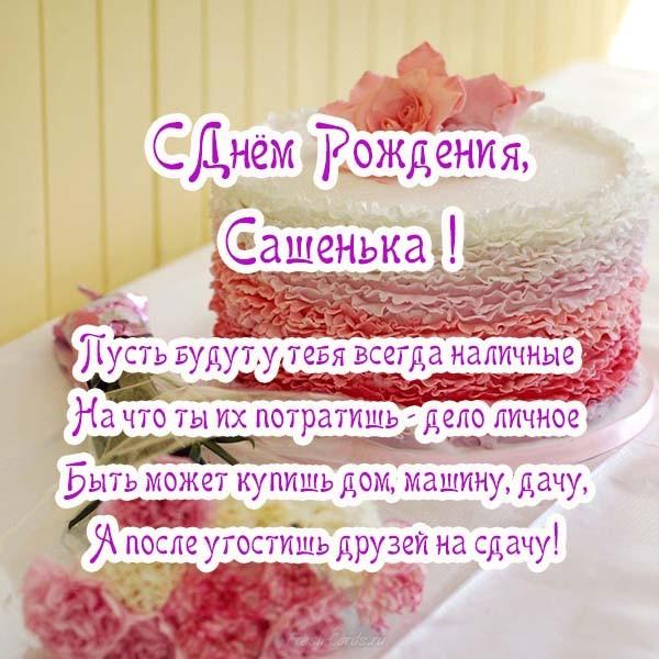 Doctor chef ukraine castle 24