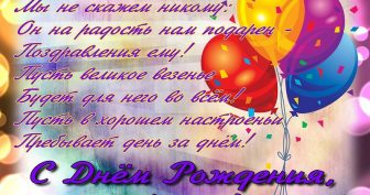 Красивые картинки и открытки С Днем Рождения Иван (24 фото)