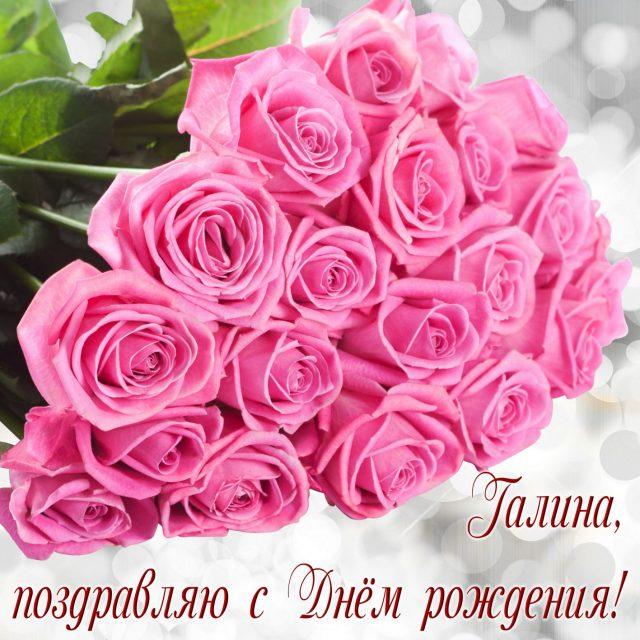 50 фото)