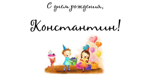 Картинки девушка с шарами воздушными