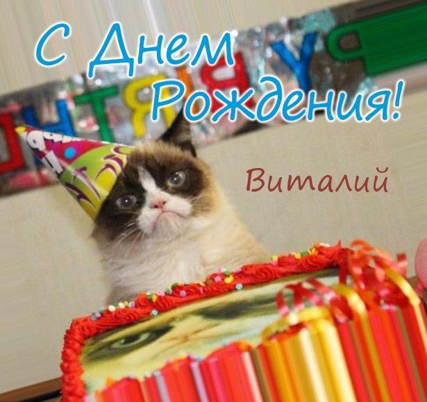 смешные поздравления с днем рождения для знакомой