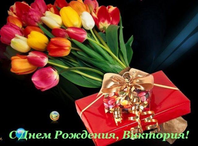 Цветы с днем рождения картинки анимация красивые