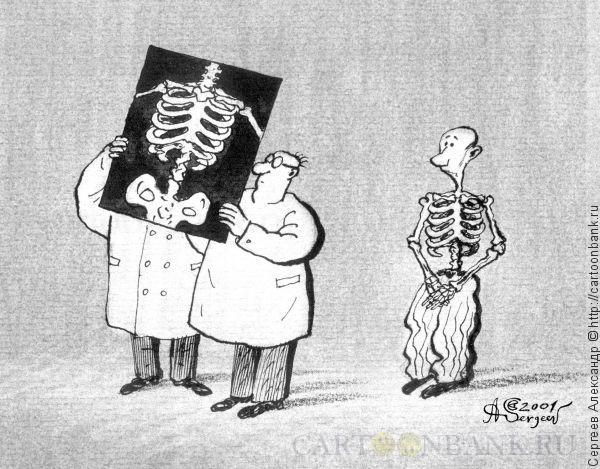 Прикольное Поздравление С Днем Рождения Врача Рентгенолога